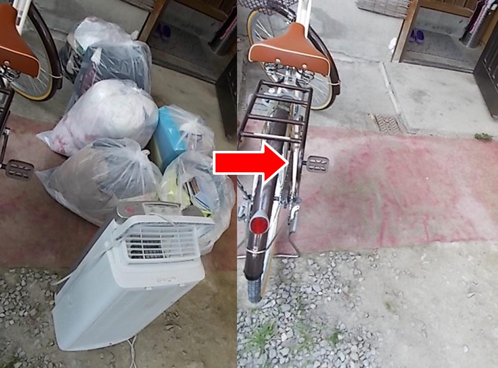【奄美市】空気清浄機、衣類、紙ごみ回収ご依頼 お客様の声