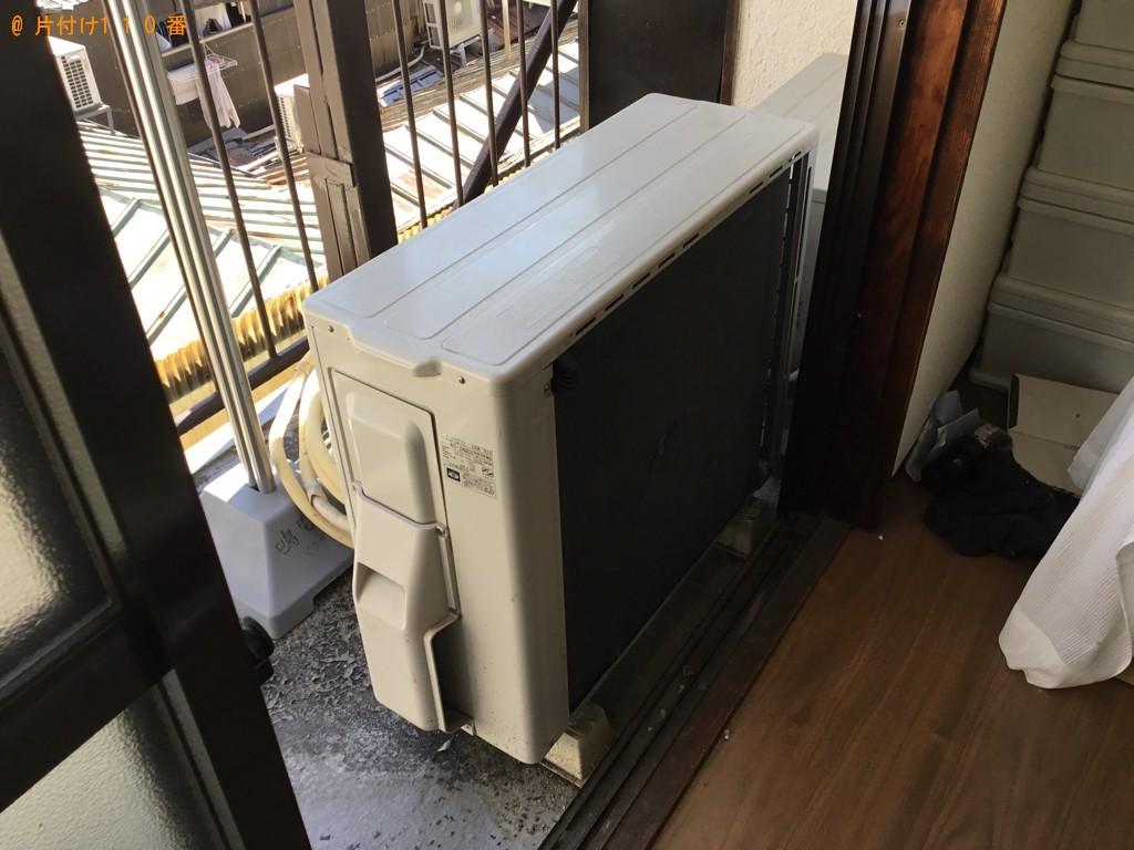 【鹿児島市】エアコン、パソコン、簡易ソファー等の回収・処分ご依頼