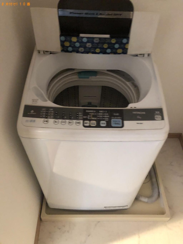 【鹿児島市】冷蔵庫、洗濯機の回収・処分ご依頼 お客様の声
