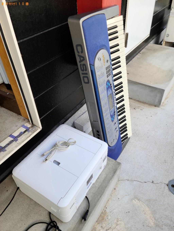 【鹿児島市】キーボード、プリンタ―の回収・処分ご依頼 お客様の声