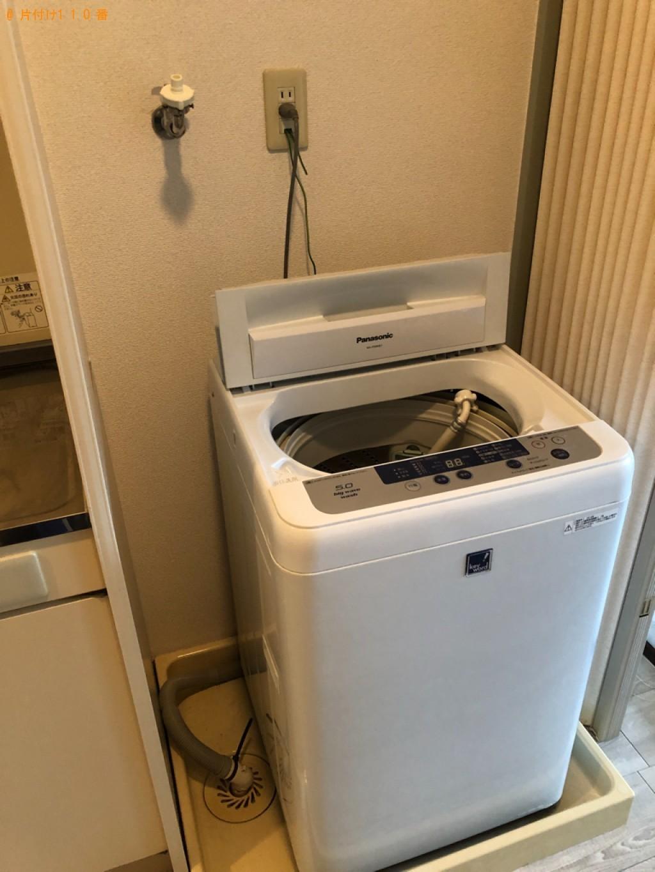 【鹿児島市】洗濯機、カーペット、シングルベッド等の回収・処分